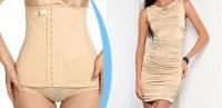 Утягивающий пояс под одежду (размер L)