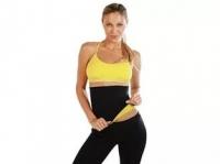 Пояс для похудения HOT shapers neotex размер M