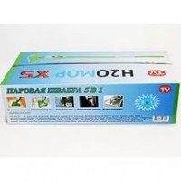 Супер швабра паровая H2O MOP X5