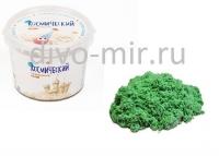 Космический песок 1 кг Зеленый
