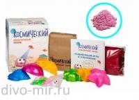 Космический песок 1 кг. Песочница+Формочки Розовый (коробка)