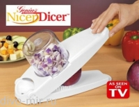 Овощерезка nicer dicer (найсер дайсер)