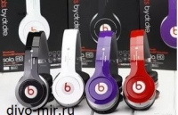 Наушники Beats by Dr. Dre S450