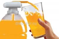 Автоматический диспенсер Magic Tap Drink Dispenser